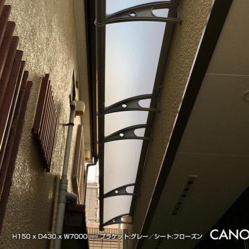 CA_PC450
